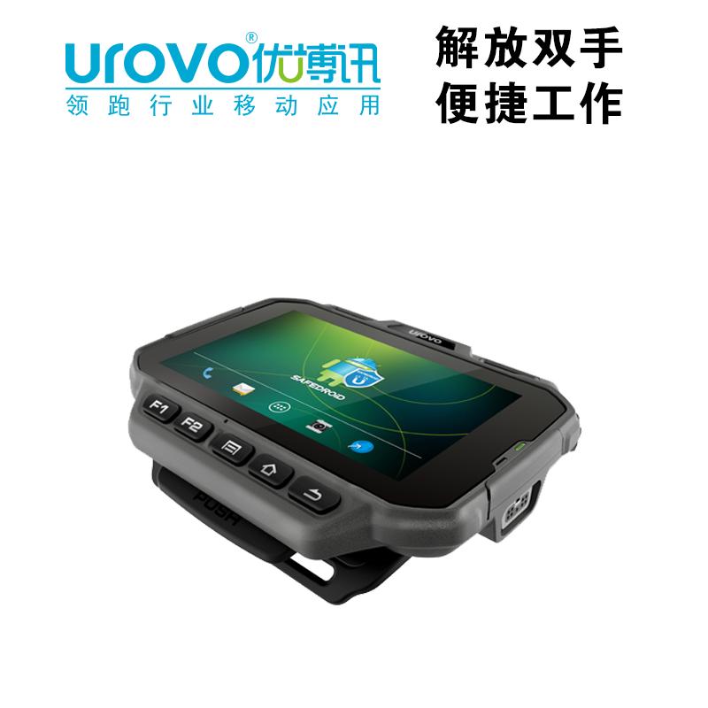 优博讯穿戴式企业智能终端U2