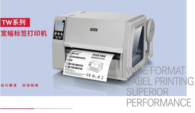 电商行业使用的条码打印机能够提升发货效率