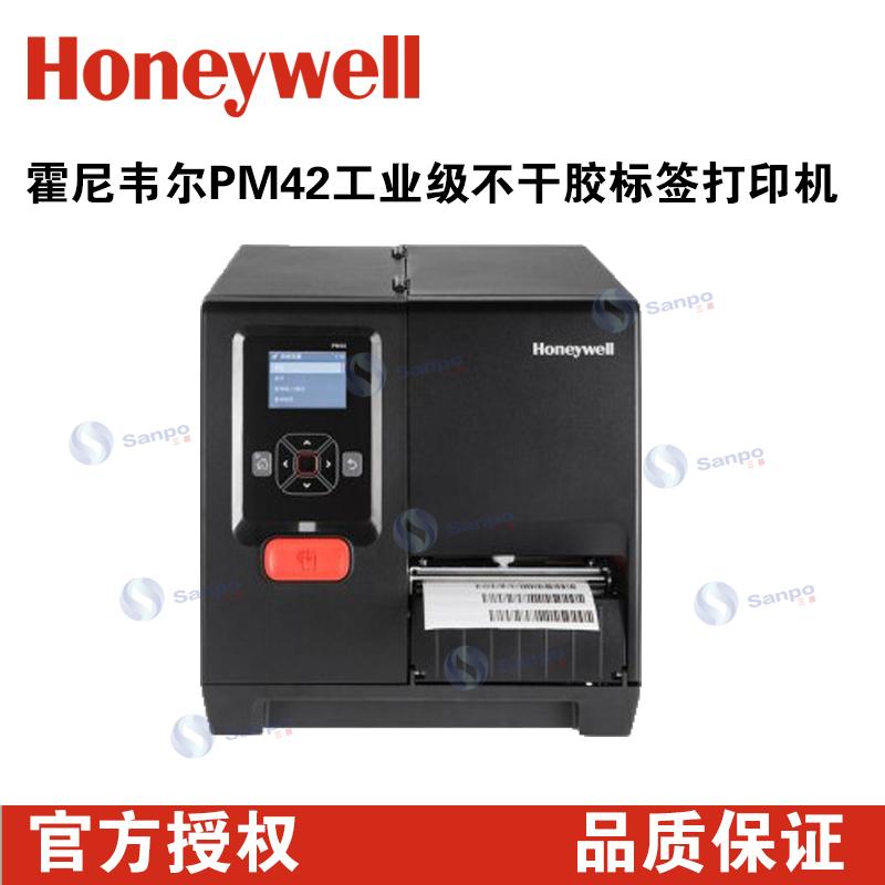霍尼韦尔(Honeywell)PM42工业级不干胶标签打印机
