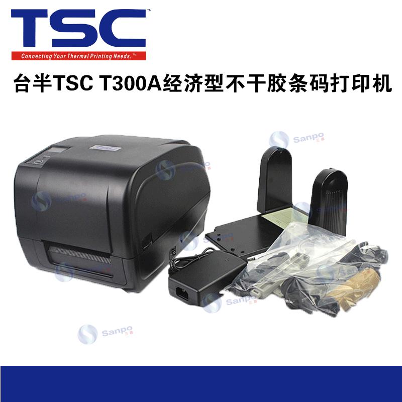 台半TSC T300A经济型不干胶条码打印机