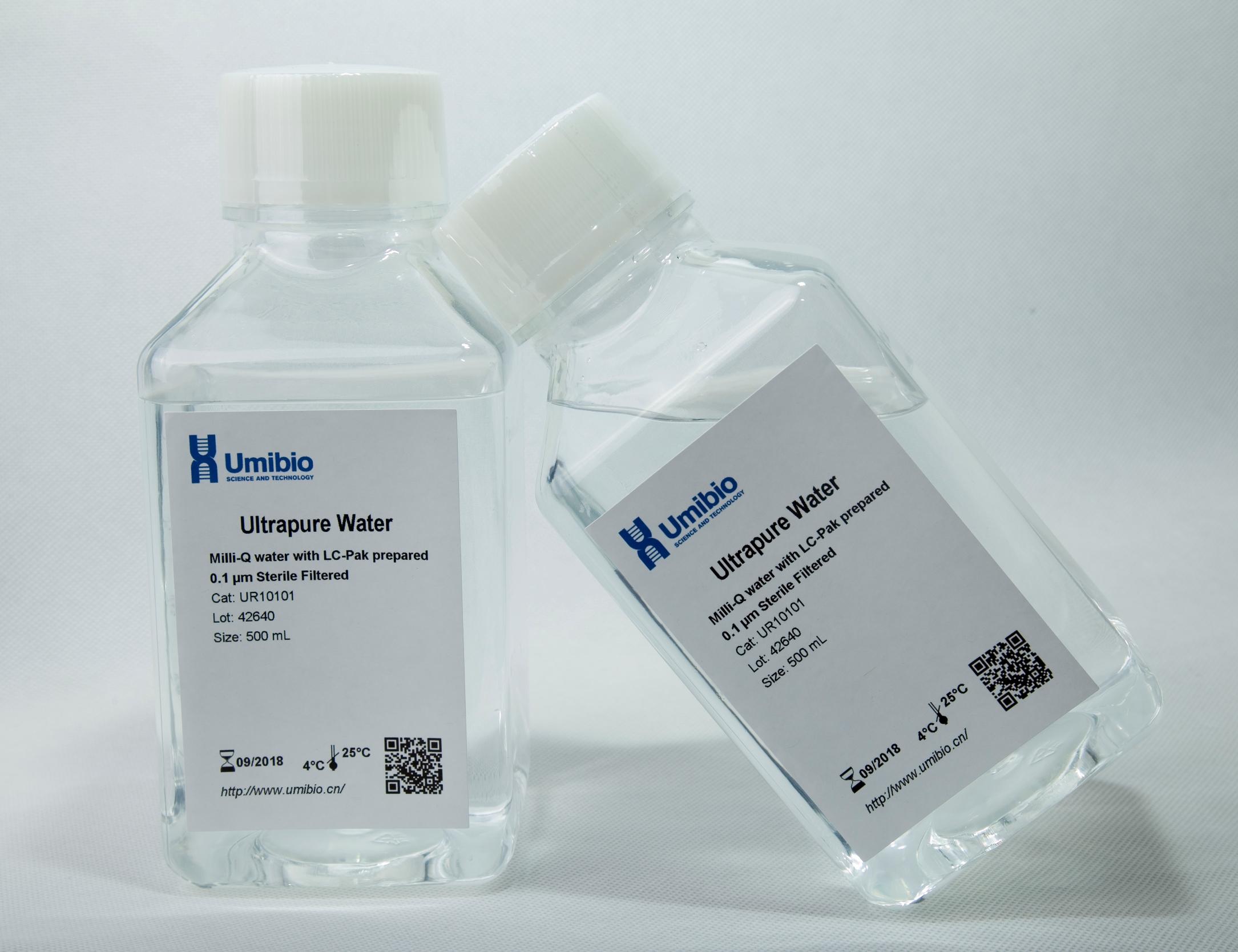 Umibio 缓冲液系列产品