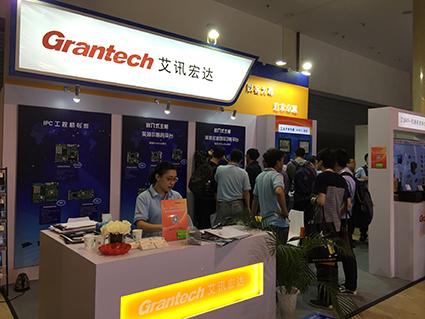 艾信息宏达北京国际工业自动化展完美收官