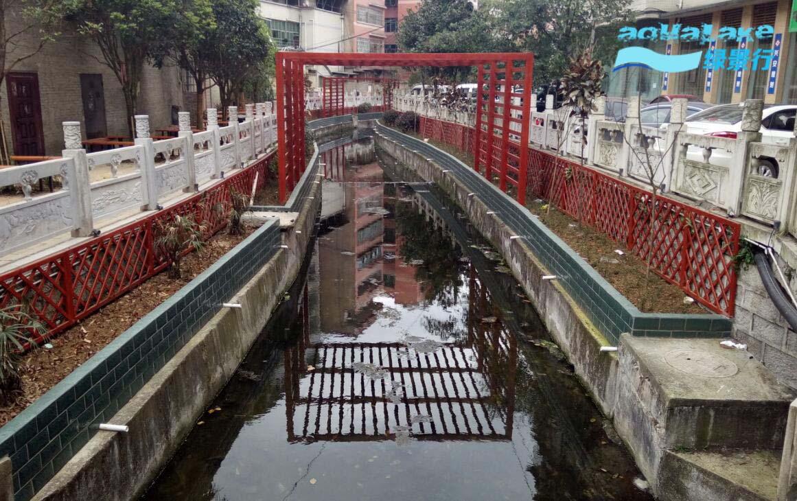 贵州安顺市贯城河流域综合治理工程