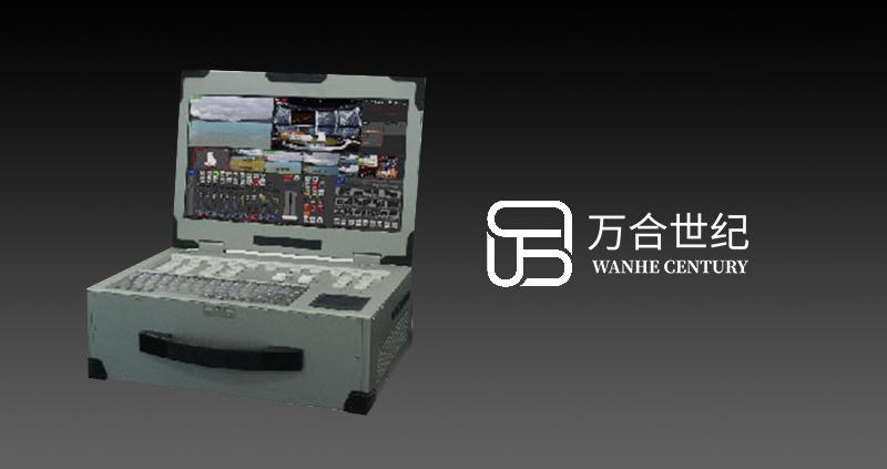 VisStudio HD310M便携工作站