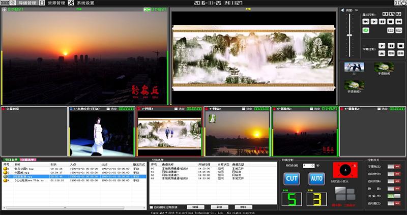 WHC-ZB200流媒体直播系统