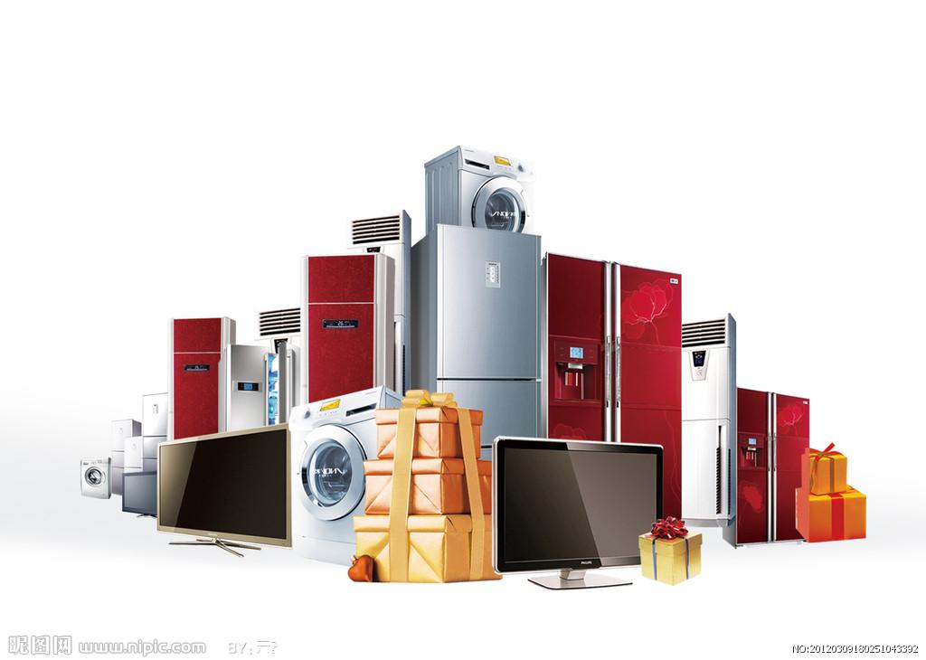 电子电器行业案例