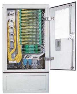 光缆交接箱(室外型)