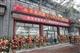 北京农投东方小额贷款有限公司