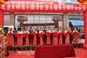 北京農投首誠小額貸款股份有限公司