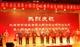北京市利源小额贷款股份有限公司