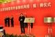 北京農投豐融小額貸款股份有限公司