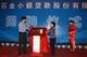 北京農投谷成小額貸款股份有限公司