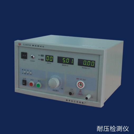 耐压检测仪