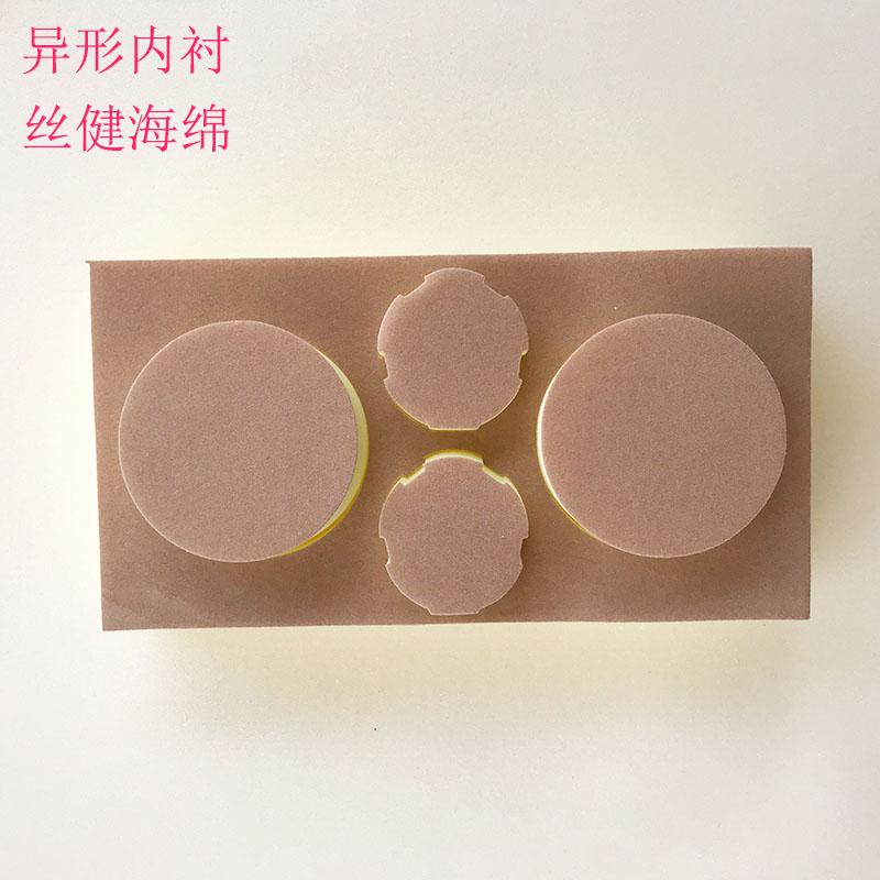 包装海绵内衬 红酒瓶内托 异形工具箱海绵垫