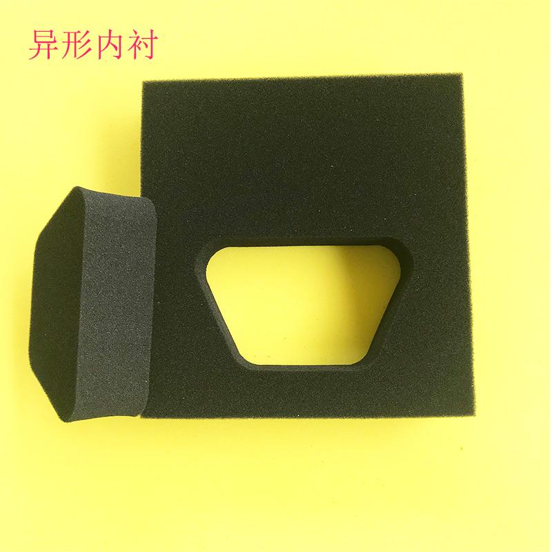海绵包装内衬定做 高档礼盒内衬厂家直销黑色材质高密度海绵