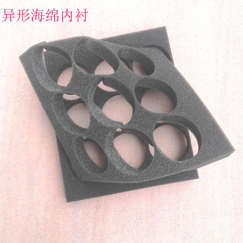 海绵植绒包装内衬 化妆品礼盒卡纸内托白色高密度海绵厂家定制
