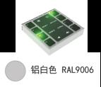 KeypadCUE-55