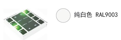 KeypadCUE-55-2