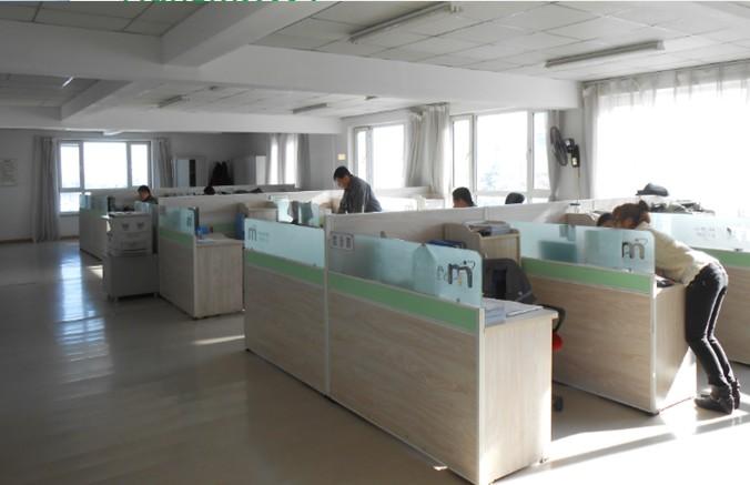 美托办公室