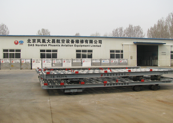 Manufacturing and maintenance of container board trailers