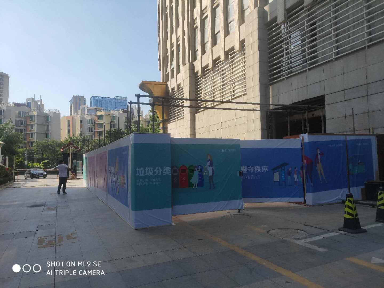 在建工程-郁锦香酒店二期