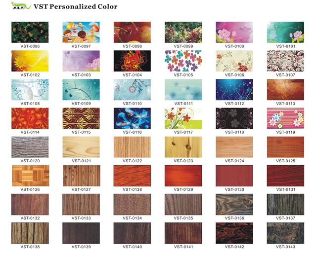 aluV個性化顏色
