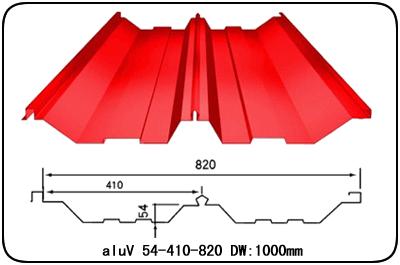 aluV 54-410-820 铝锰硅、铝镁锰、铝镁硅屋面板