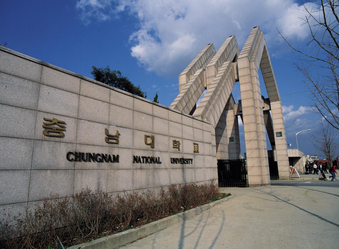 韩国大田大学