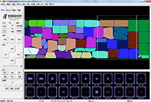 恒图规则材料全自动排版软件