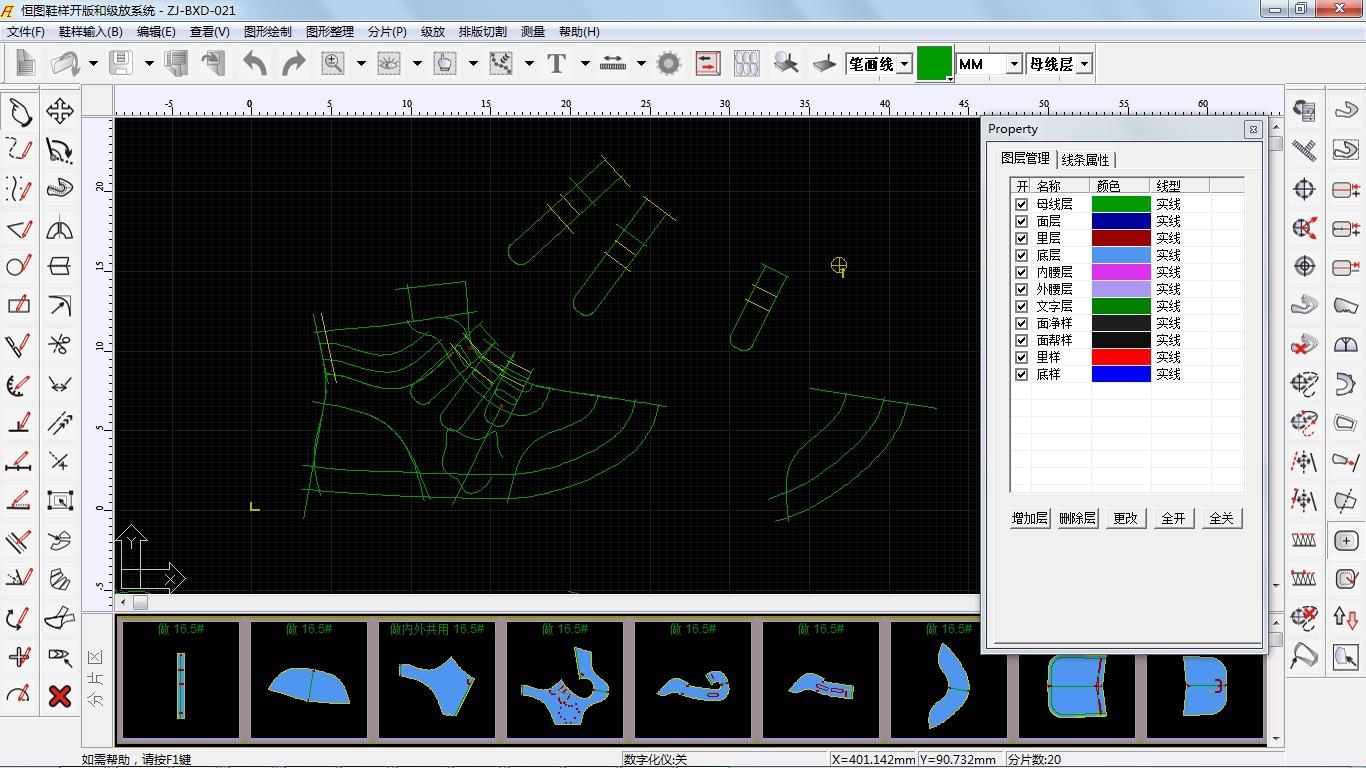 恒图2D鞋样设计及放码股票配资平台软件