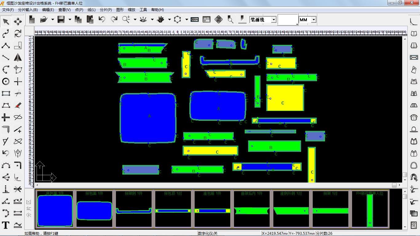 恒图沙5万元理财产品发座椅设计及出格软件