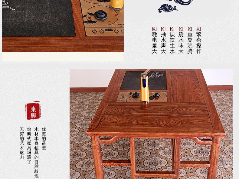 新中式秋茶臺