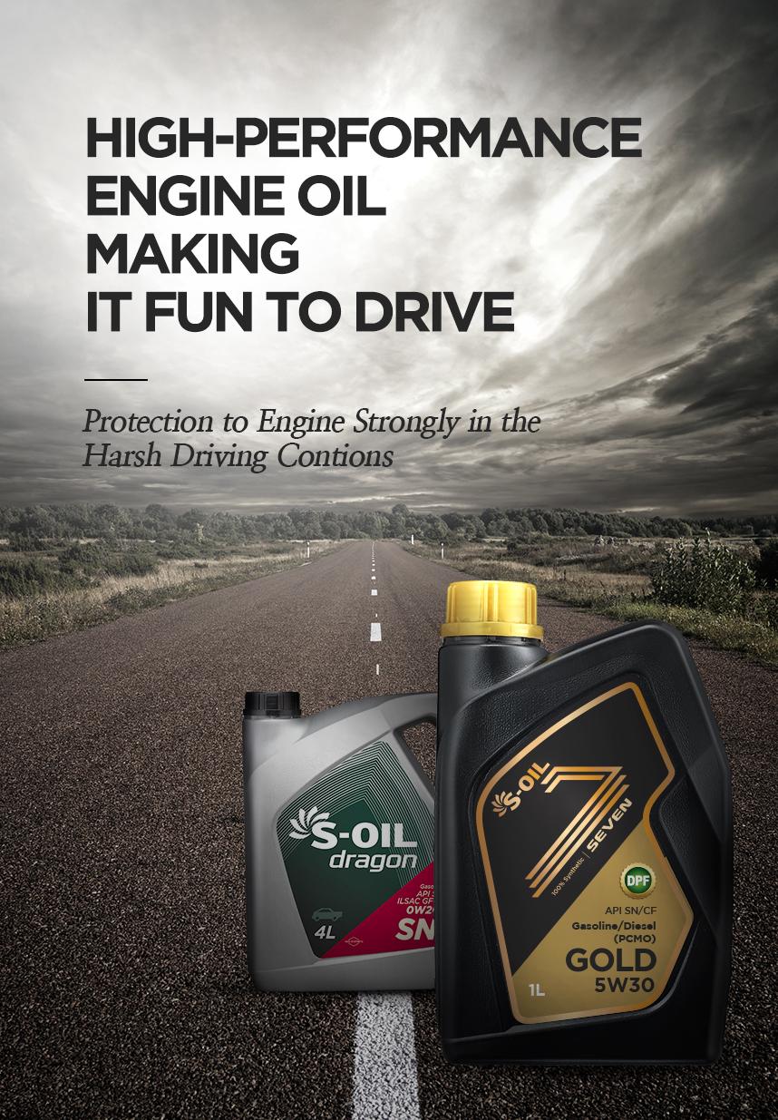 S-OIL-GOLD,-S-OIL-dragon-SN