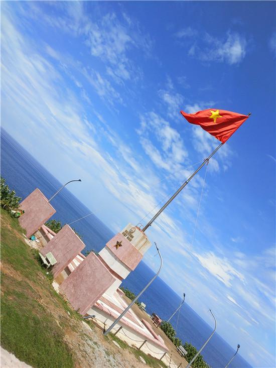 李山岛主权旗