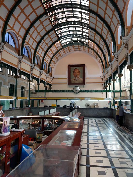 西贡中央邮局