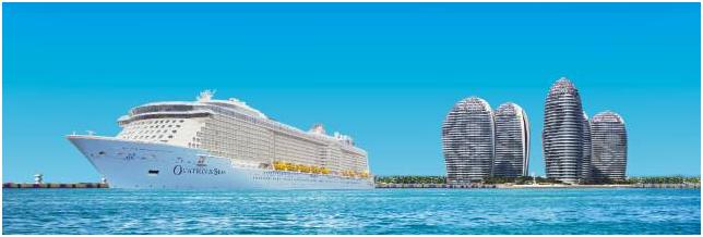 """全球十大邮轮之一的""""海洋赞礼号""""首航三亚凤凰岛"""