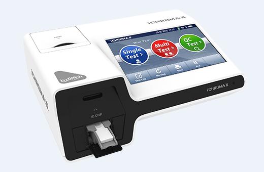 iCHROMA II自动/半自动体外诊断用仪器