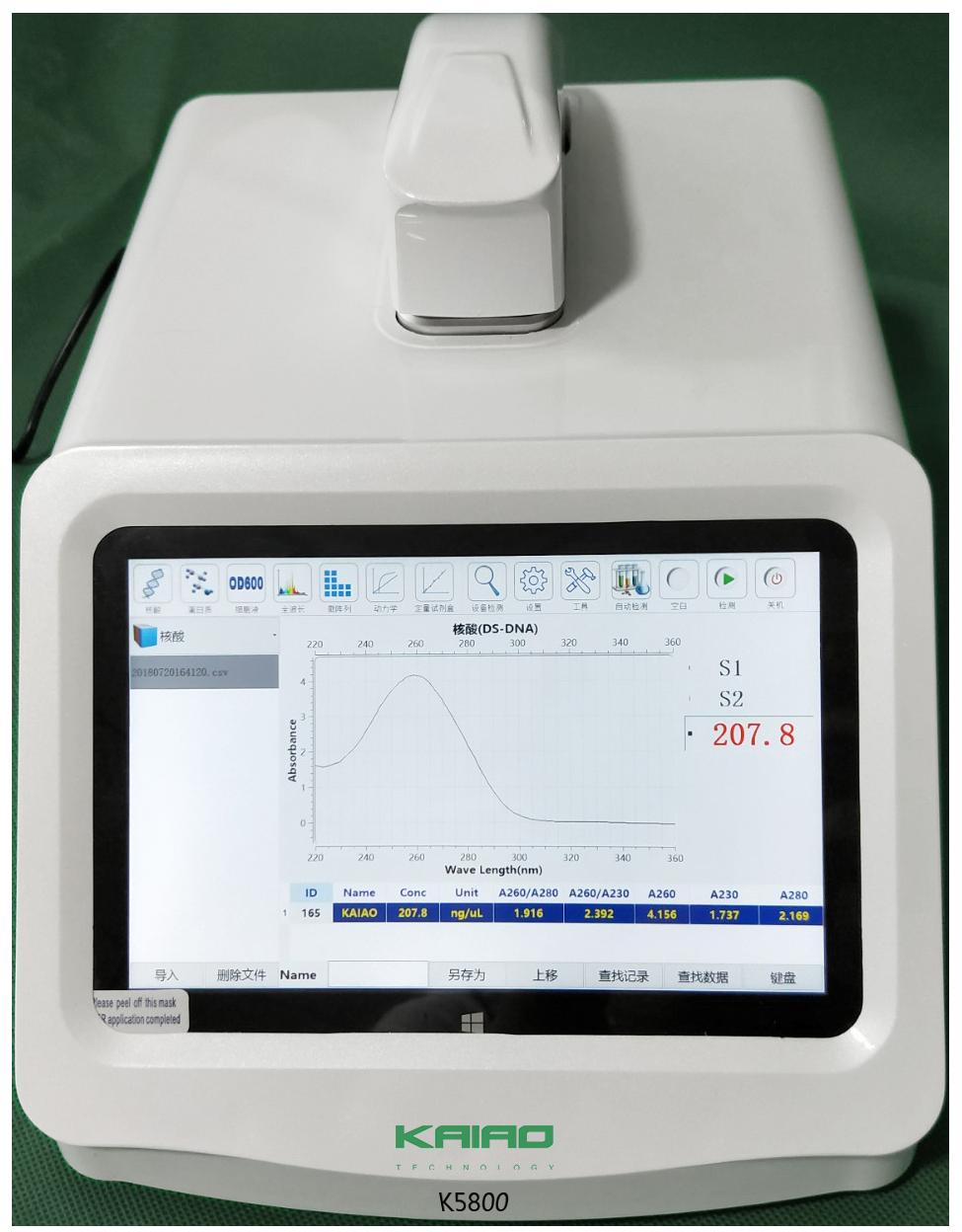 k5800自動檢測超微量分光光度計
