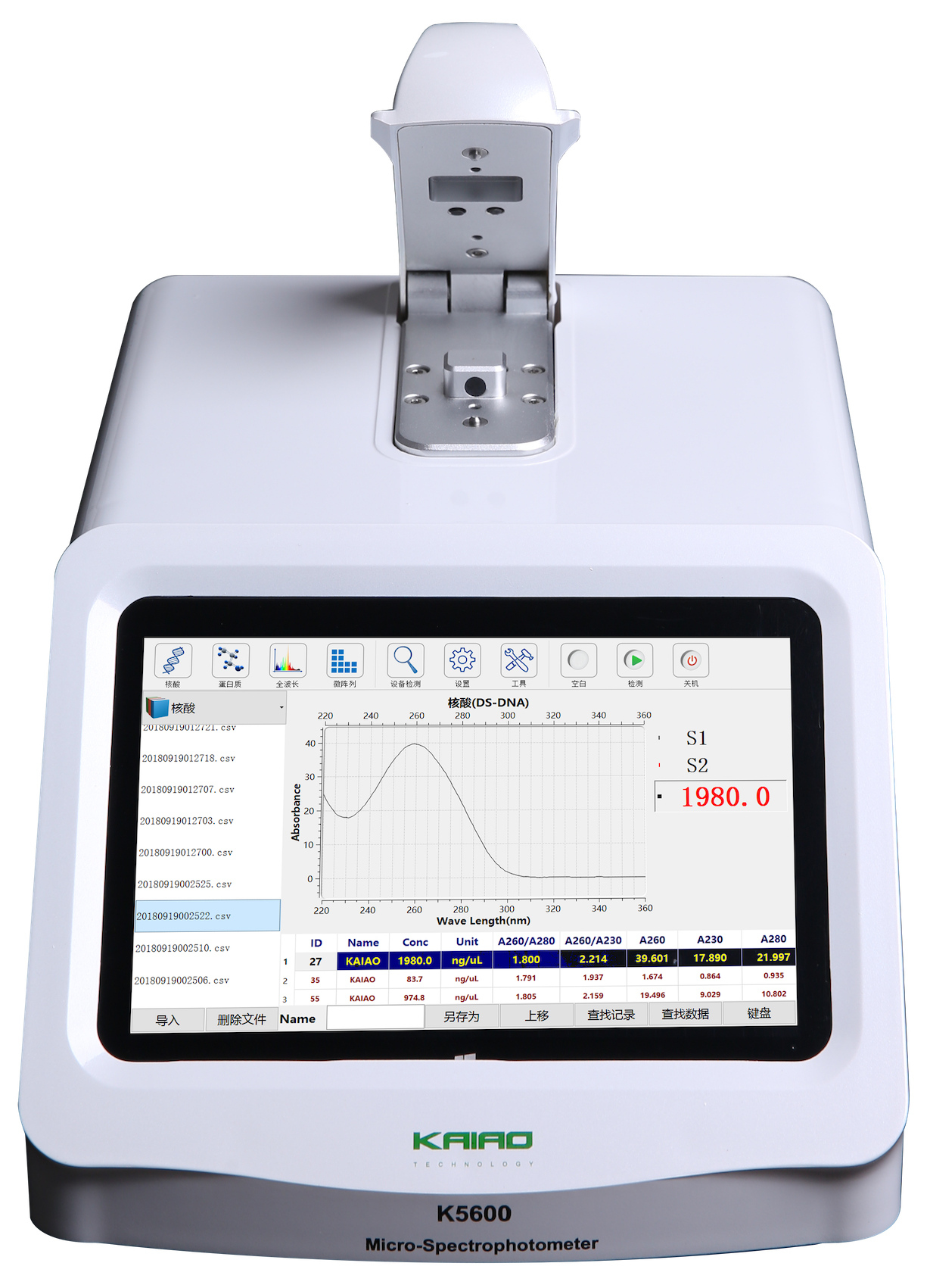 K5800C自动检测超微量分光光度计