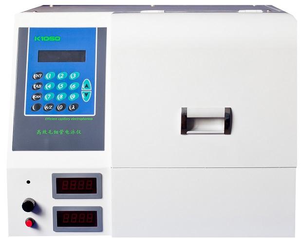 K1050型高效毛细管电泳仪