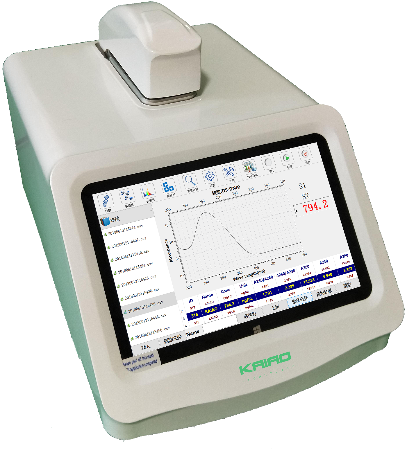 K5800T Micro-Spectrophotometer