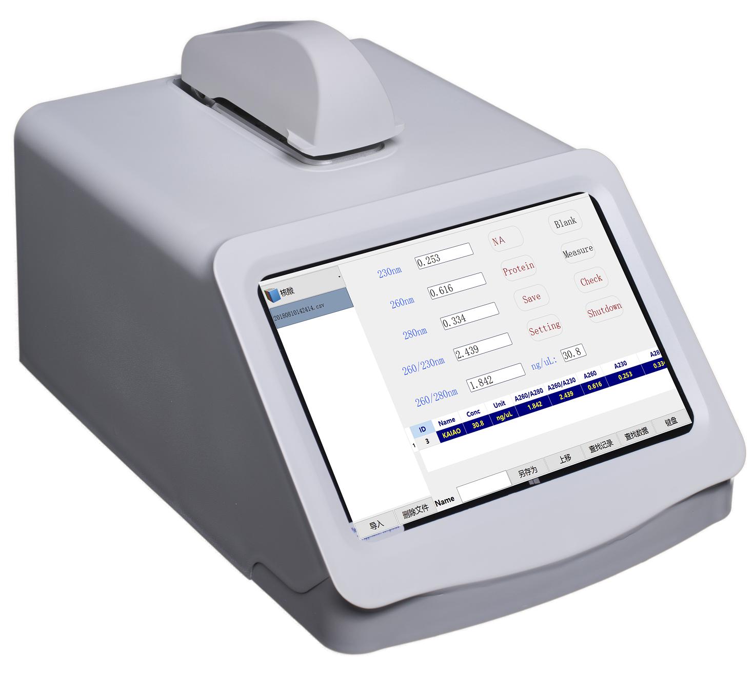 K2800 nucleic acid analyzer