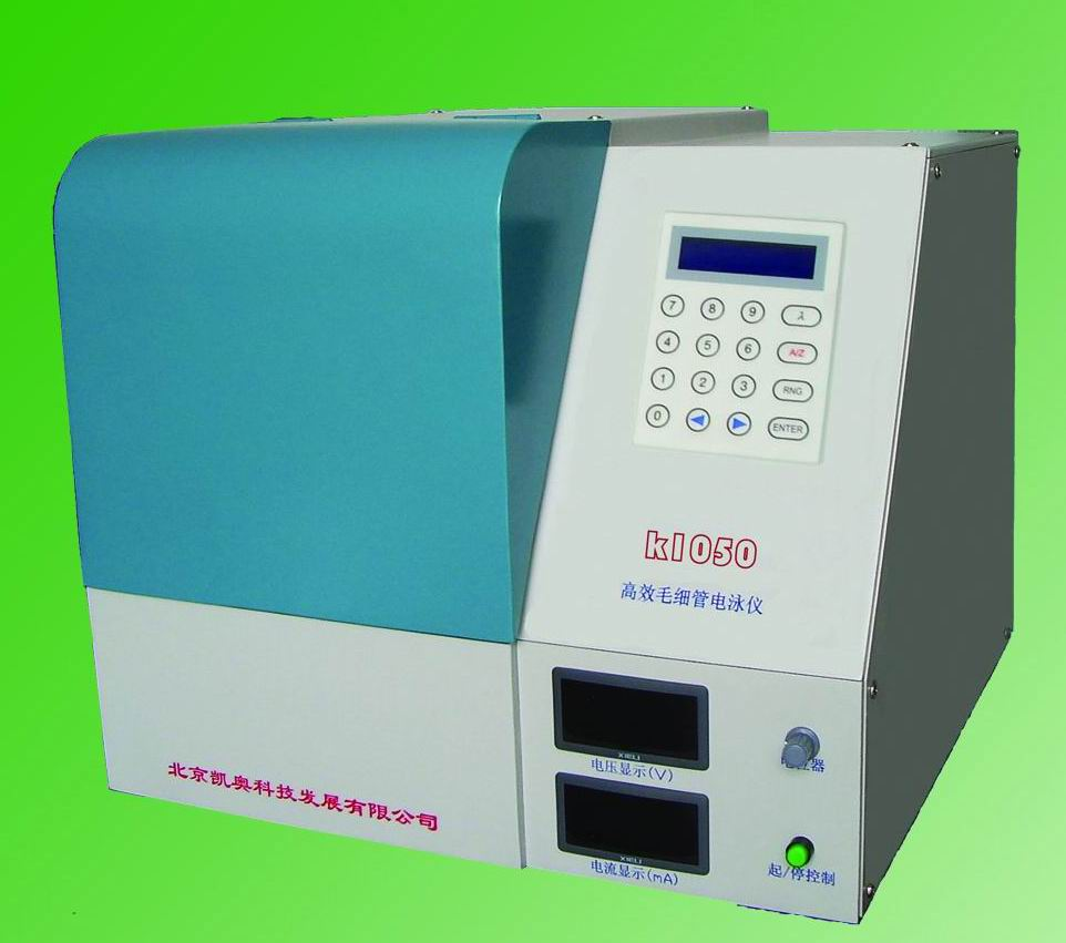 K1050 high performance capillary electrophoresis (HPCE)