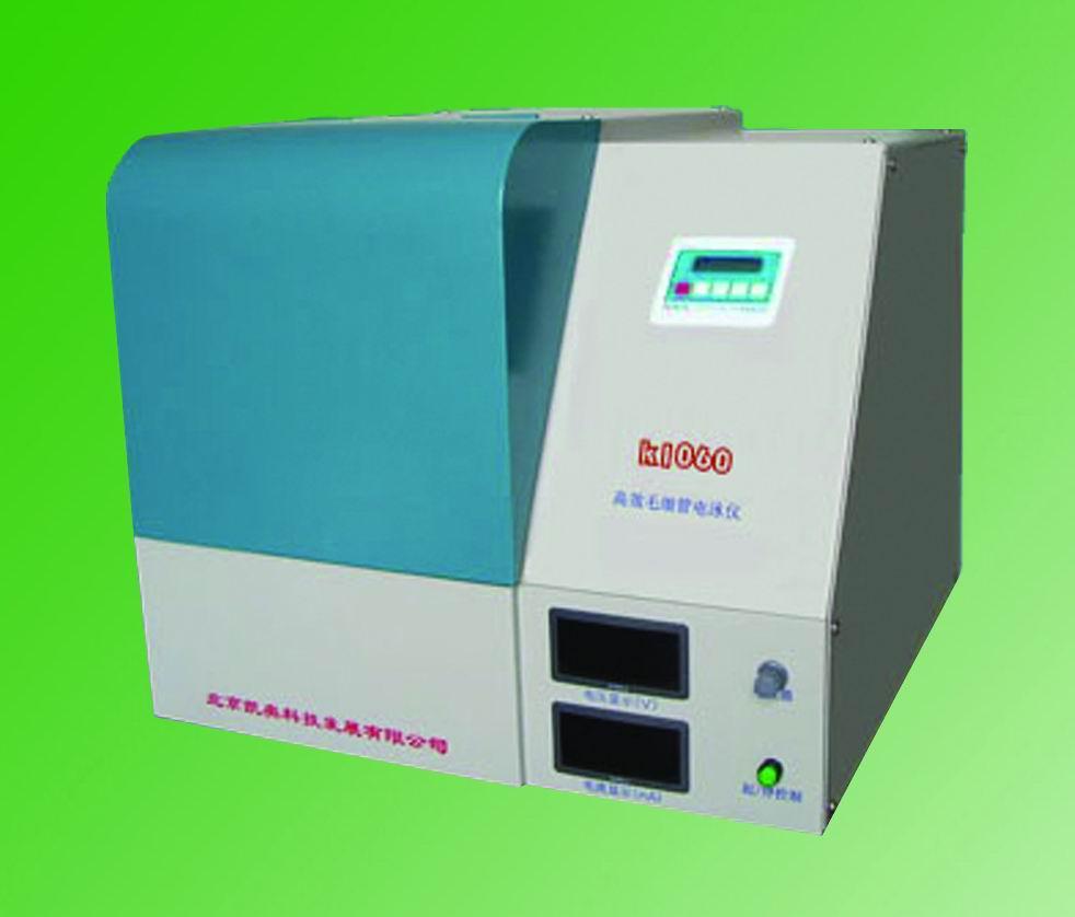 K1060 high performance capillary electrophoresis (HPCE)
