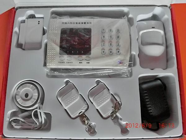 EZ-013BF 无线八防区带键盘报警主机