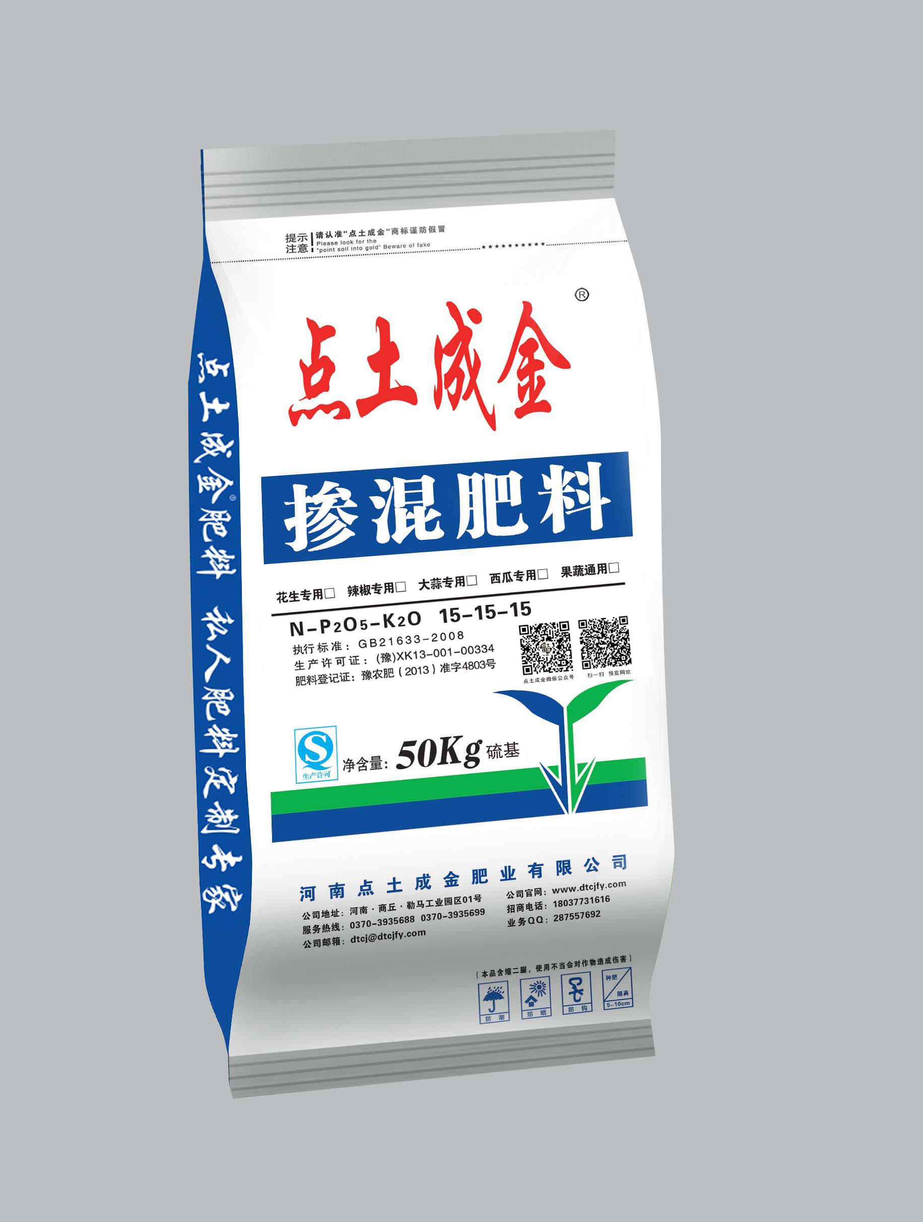点土成金纯硫酸钾掺混肥料 15-15-15