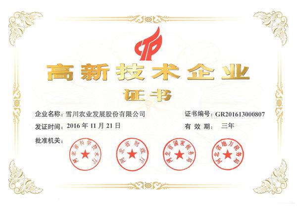 澳门jin2015com