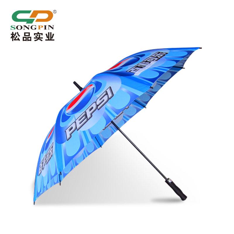 定制爆款创意商务遮阳伞礼品广告伞雨伞定做百事可乐广告伞热印刷