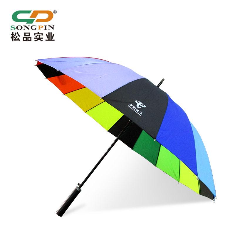 广州雨伞厂家供应23寸16K纤维骨直柄彩虹伞晴雨广告伞遮阳彩虹伞
