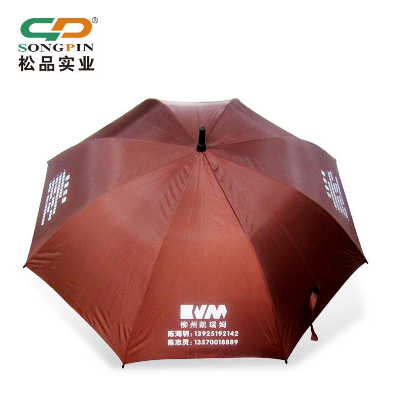 定制超长柄直杆创意商务遮阳伞折叠礼品广告伞雨伞定做广告伞热印刷